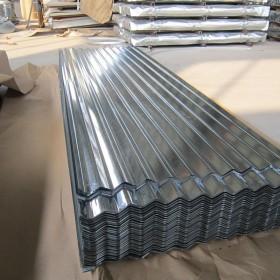 Laminas galvanizadas de acero en perfil ondulado para construcción en Monterrey