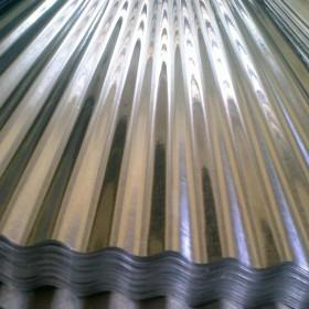 Laminas galvanizadas apiladas de acero en perfil ondulado para construcción en Monterrey