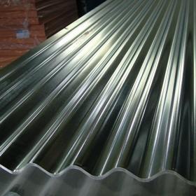 Lamina galvanizada de acero en perfil ondulado para construcción en Monterrey