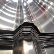Lámina acananalada en perfil rectangular con galvanizado en Monterrey